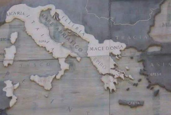 About the Ancient Name Macedonia – За прастарото име Македонија