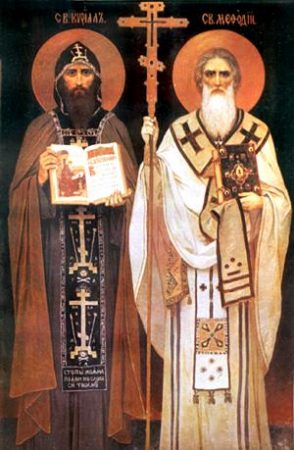 May 24, the day of the Saints Cyril and Methodius