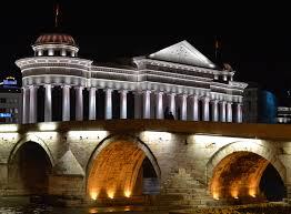 Skopje die Stadt der Sieben Tohre